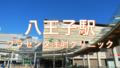 img 5e535b802a6c4 120x68 - 浜松町・大門駅:プラセンタ注射の最安はココ!全9クリニック比較